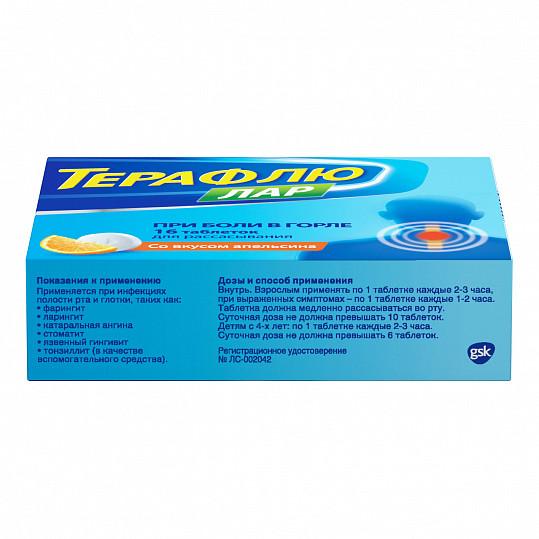 Терафлю лар таблетки против вирусов и боли в горле, таблетки, 16 шт, фото №5