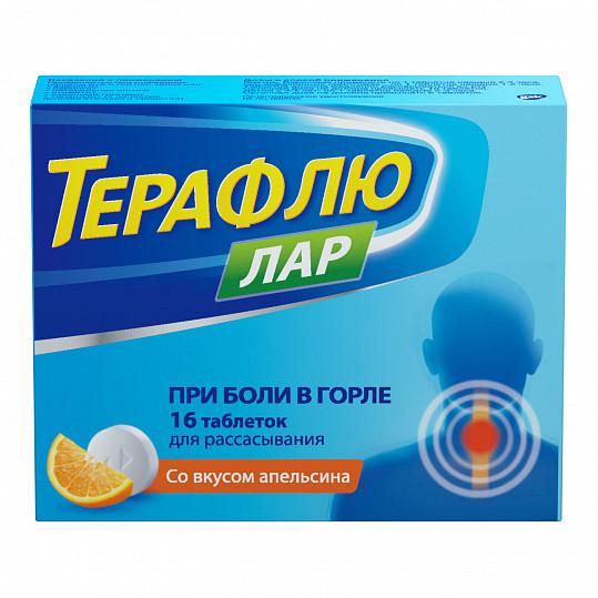 Терафлю лар таблетки против вирусов и боли в горле, таблетки, 16 шт, фото №8