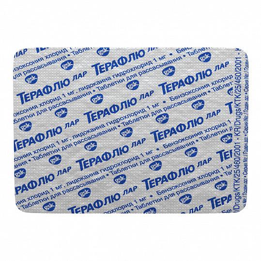 Терафлю лар таблетки против вирусов и боли в горле, таблетки, 16 шт, фото №10