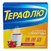 Терафлю от гриппа и простуды, порошок, со вкусом лесных ягод, 10 пакетиков, фото №3