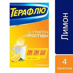Терафлю от гриппа и простуды, порошок, со вкусом лимона, 4 пакетика