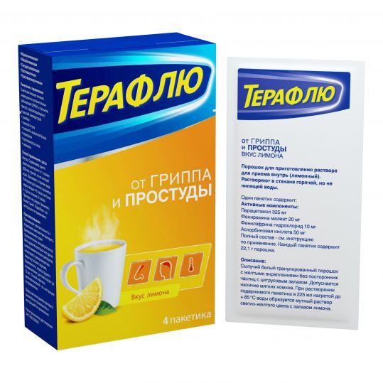 Терафлю от гриппа и простуды, порошок, со вкусом лимона, 4 пакетика, фото №1