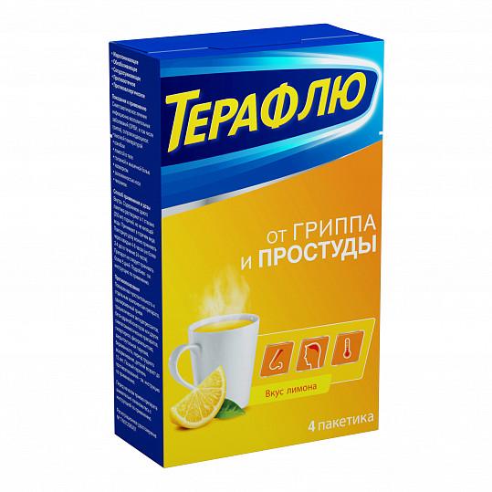Терафлю от гриппа и простуды, порошок, со вкусом лимона, 4 пакетика, фото №2