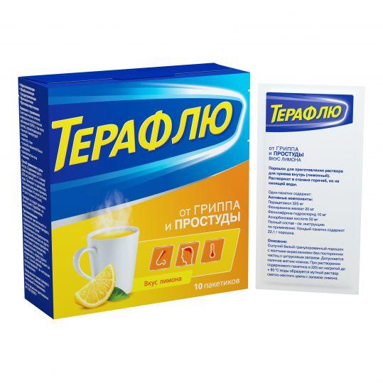 Терафлю от гриппа и простуды, порошок, со вкусом лимона, 10 пакетиков, фото №1