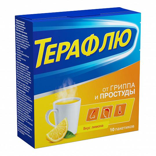 Терафлю от гриппа и простуды, порошок, со вкусом лимона, 10 пакетиков, фото №2