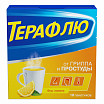 Терафлю от гриппа и простуды, порошок, со вкусом лимона, 10 пакетиков, фото №3