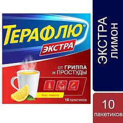 Терафлю экстра от гриппа и простуды, порошок, со вкусом лимона, 10 пакетиков