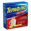 Терафлю экстра от гриппа и простуды, порошок, со вкусом лимона, 10 пакетиков, фото №2