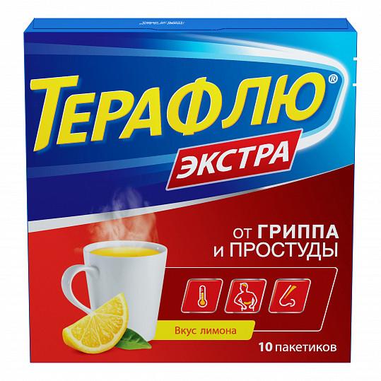 Терафлю экстра от гриппа и простуды, порошок, со вкусом лимона, 10 пакетиков, фото №3