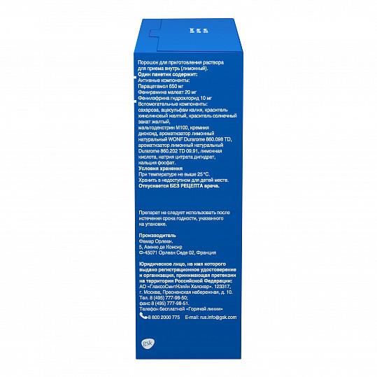 Терафлю экстра от гриппа и простуды, порошок, со вкусом лимона, 10 пакетиков, фото №4