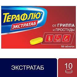 Терафлю экстратаб от гриппа и простуды, таблетки, 10 шт.