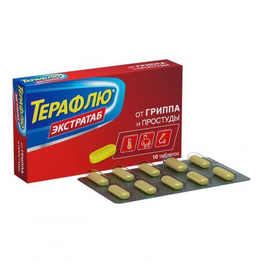 Терафлю экстратаб от гриппа и простуды, таблетки, 10 шт., фото №1