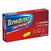 Терафлю экстратаб от гриппа и простуды, таблетки, 10 шт., фото №2