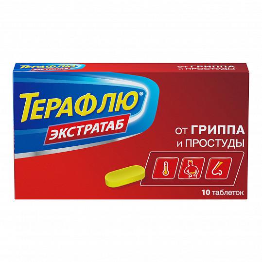 Терафлю экстратаб от гриппа и простуды, таблетки, 10 шт., фото №3