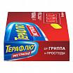 Терафлю экстратаб от гриппа и простуды, таблетки, 10 шт., фото №5