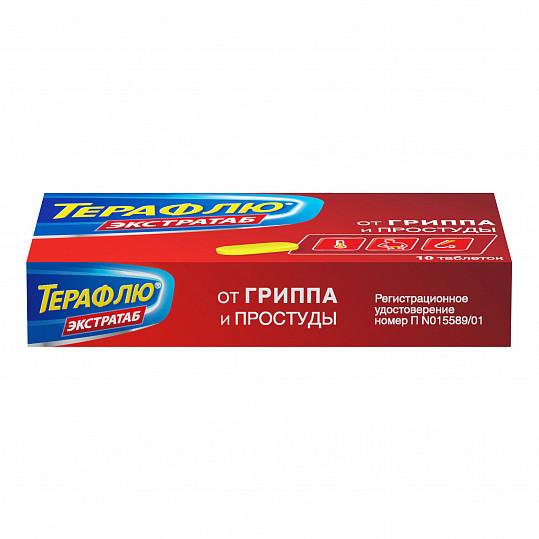 Терафлю экстратаб от гриппа и простуды, таблетки, 10 шт., фото №6