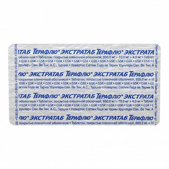 Терафлю экстратаб от гриппа и простуды, таблетки, 10 шт., фото №9