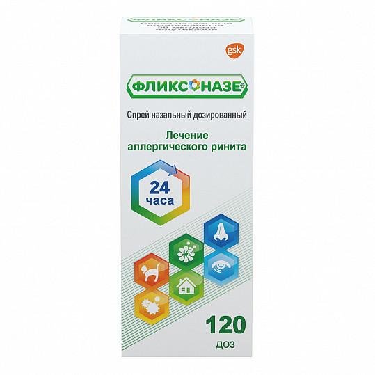 Фликсоназе при аллергическом рините, спрей назальный, 50 мкг/доза, 120 доз, фото №5