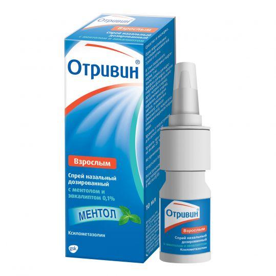 Отривин ментол спрей назальный дозированный 0,1% 10мл, фото №1