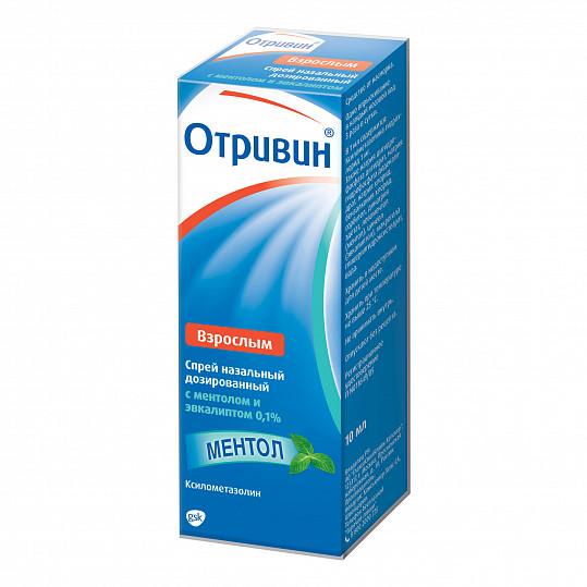 Отривин ментол спрей назальный дозированный 0,1% 10мл, фото №2