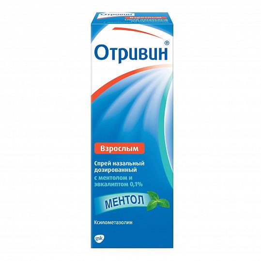 Отривин ментол спрей назальный дозированный 0,1% 10мл, фото №3