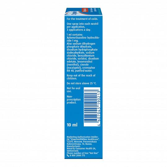 Отривин ментол спрей назальный дозированный 0,1% 10мл, фото №6
