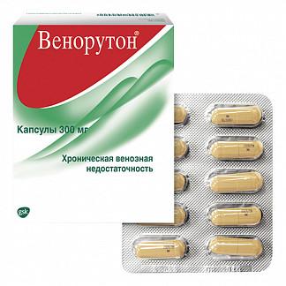 Венорутон при венозной недостаточности, капсулы 300 мг, 50 штук