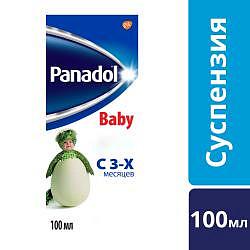 Панадол детский жаропонижающее и болеутоляющее средство, суспензия (со шприцом), 100 мл