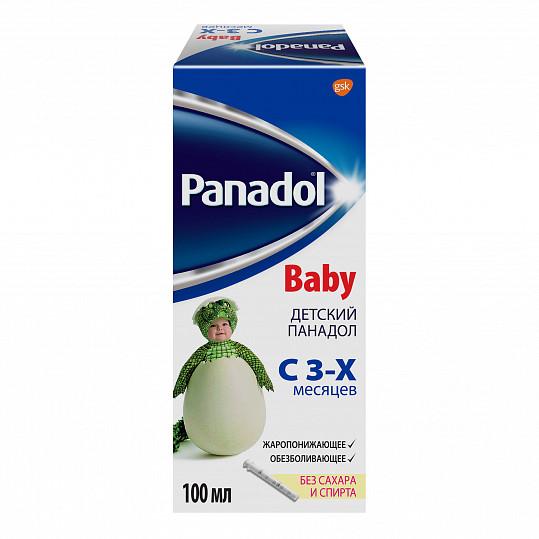 Панадол детский жаропонижающее и болеутоляющее средство, суспензия (со шприцом), 100 мл, фото №4