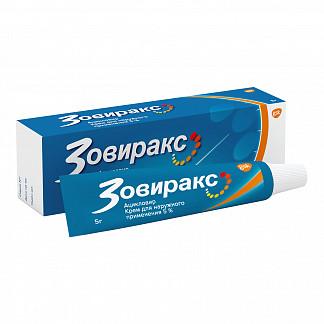 Зовиракс от простуды на губах, крем 5%, 5г