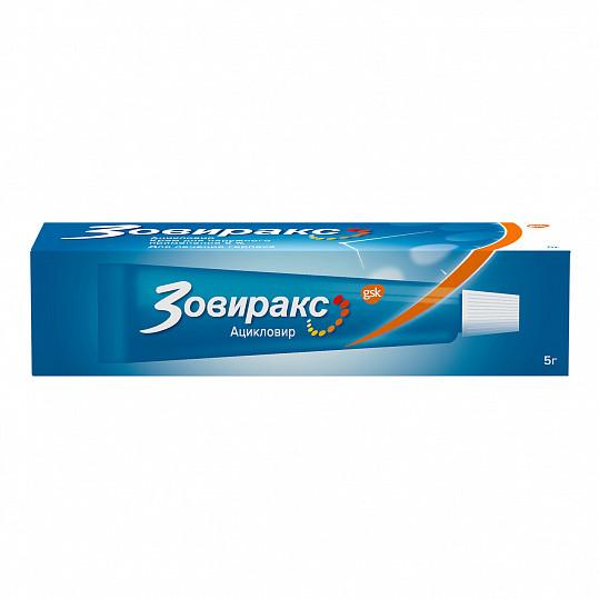 Зовиракс от простуды на губах, крем 5%, 5г, фото №5