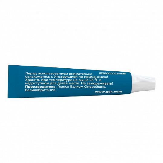 Зовиракс от простуды на губах, крем 5%, 5г, фото №9