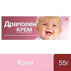Драполен для лечения дерматита, крем, 55г