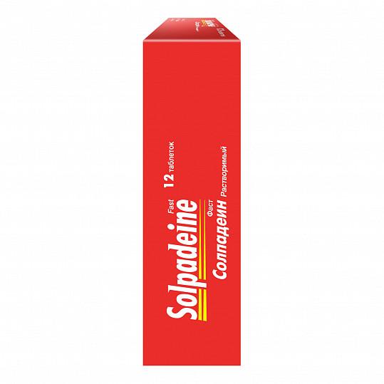 Солпадеин фаст обезболивающее средство, таблетки растворимые, 12 шт, фото №3