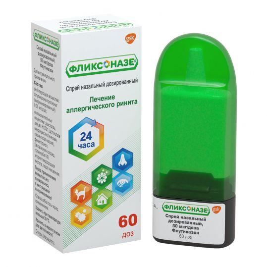 Фликсоназе при аллергическом рините, спрей назальный, 50 мкг/доза, 60 доз, фото №1