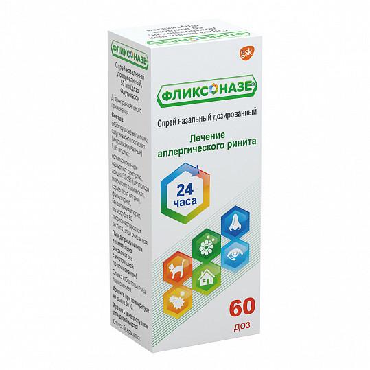 Фликсоназе при аллергическом рините, спрей назальный, 50 мкг/доза, 60 доз, фото №2