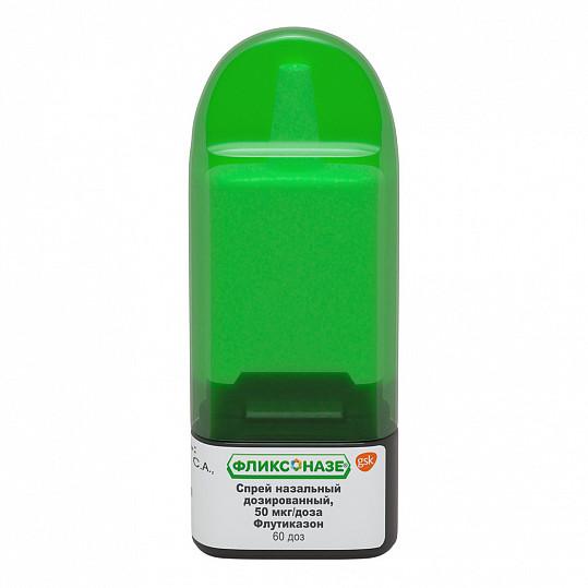 Фликсоназе при аллергическом рините, спрей назальный, 50 мкг/доза, 60 доз, фото №7