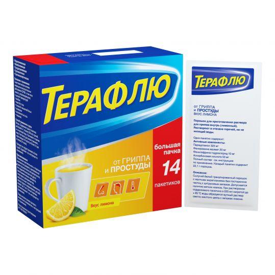 Терафлю от гриппа и простуды, порошок, со вкусом лимона, 14 пакетиков, фото №1