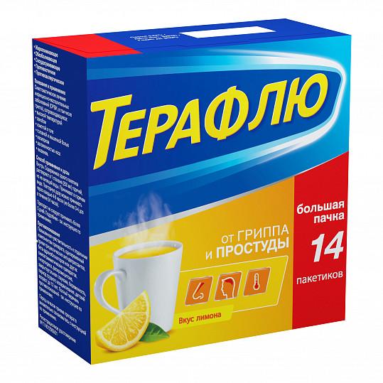 Терафлю от гриппа и простуды, порошок, со вкусом лимона, 14 пакетиков, фото №2