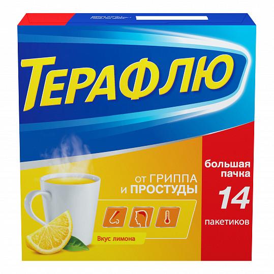 Терафлю от гриппа и простуды, порошок, со вкусом лимона, 14 пакетиков, фото №3