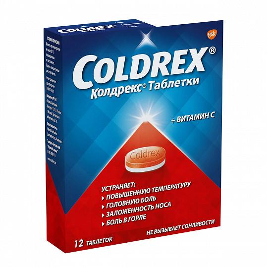 Колдрекс таблетки, 12 штук, фото №2