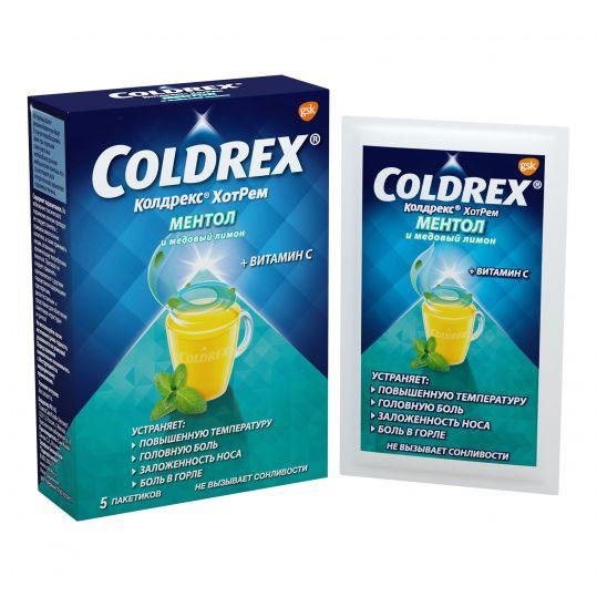 Колдрекс хотрем ментол и медовый лимон при простуде и гриппе, порошок, 5 пакетиков, фото №1