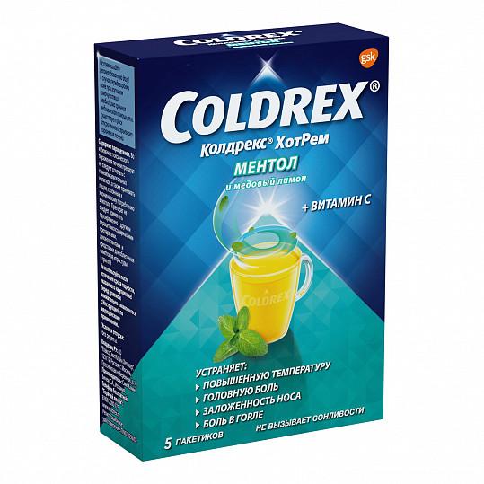 Колдрекс хотрем ментол и медовый лимон при простуде и гриппе, порошок, 5 пакетиков, фото №2