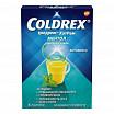 Колдрекс хотрем ментол и медовый лимон при простуде и гриппе, порошок, 5 пакетиков, фото №3