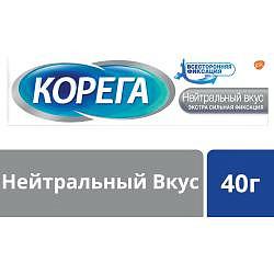 Корега нейтральный вкус, крем для фиксации зубных протезов, 40г