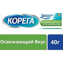 Корега освежающий вкус, крем для фиксации зубных протезов, 40г