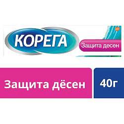 Корега защита десен, крем для фиксации зубных протезов, 40г
