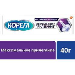 Корега максимальное прилегание, крем для фиксации зубных протезов, 40г