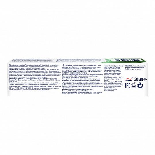Аквафреш тройная защита мягко-мятная, зубная паста, 50мл, фото №6