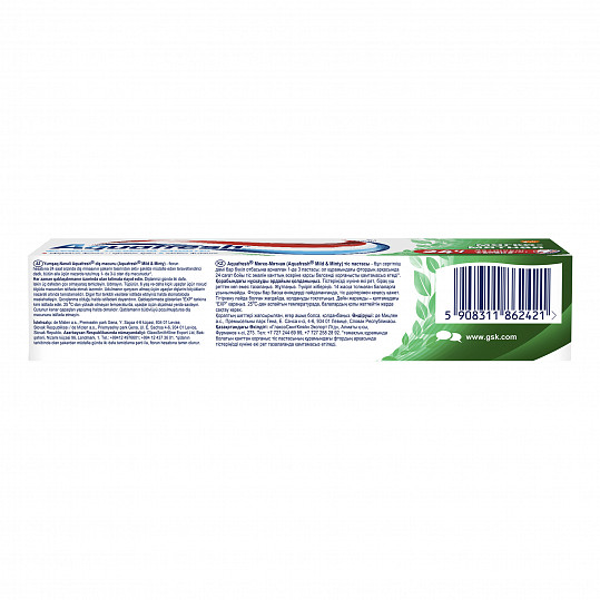 Аквафреш тройная защита мягко-мятная, зубная паста, 50мл, фото №7